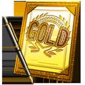 ゴールド契約書